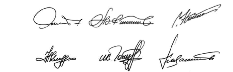 Разработка подписи человека онлайн