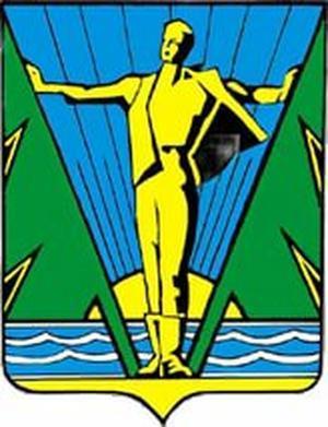 герб комсомольска картинка