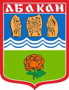 Абакан герб